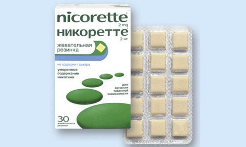 Nicorette от курения