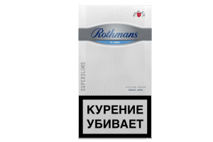 Rothmans Silver