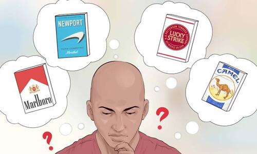 Выбор наименее вредных сигарет