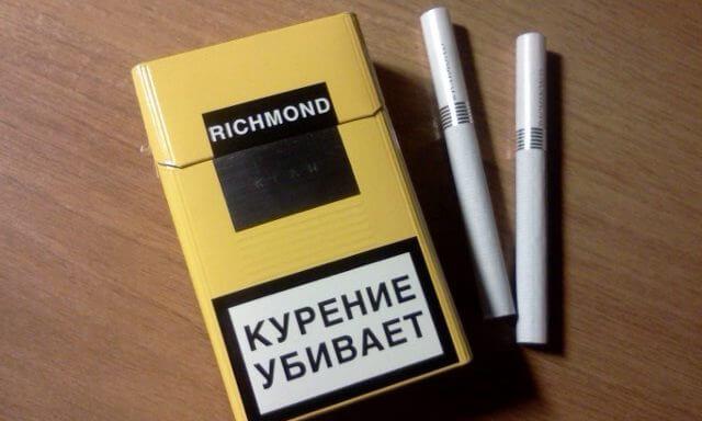"""Сигареты марки """"Ричмонд"""""""
