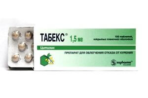 """Таблетки """"Табекс"""" для отказа от курения"""