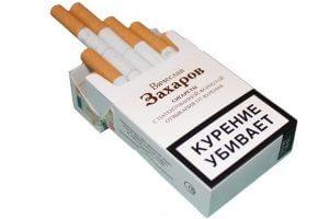 Сигареты Захарова