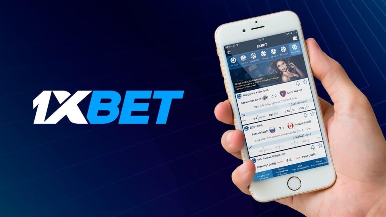Работающее зеркало 1XBET — лучший способ обхода блокировки