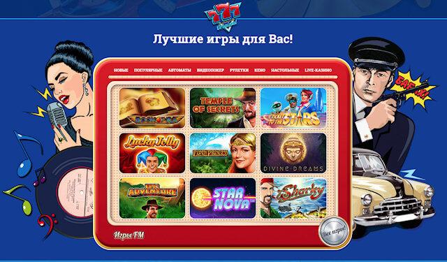 Онлайн казино: марафоны для всех и принцип общего оформления