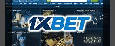 Лицензированное онлайн казино 1XBET
