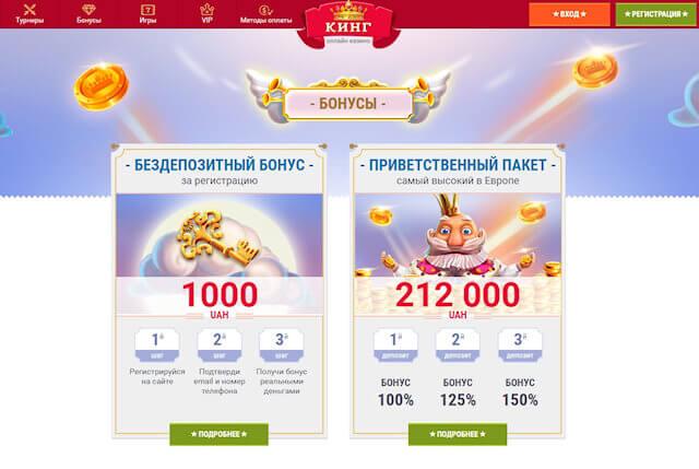 Общий рейтинг и отличные перспективы получения огромных джекпотов в онлайн казино