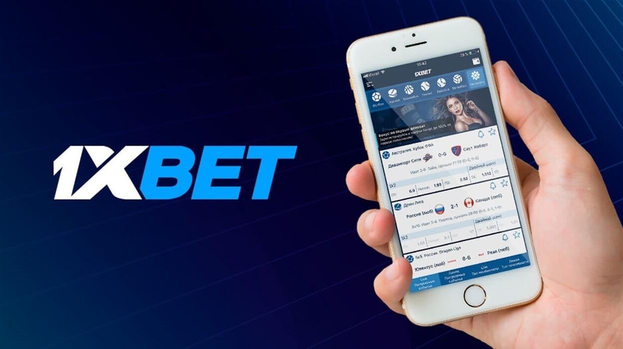 1XBET: особенности регистрации на сайте БК