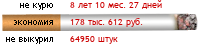 http://nekuru.com/images/artem168/t2.png