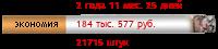http://nekuru.com/images/korotkov_aleksey/t2.png