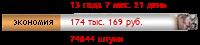 http://nekuru.com/images/yursky/t2.png