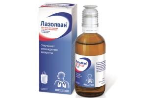 Эффективность Лазолвана для очищения легких