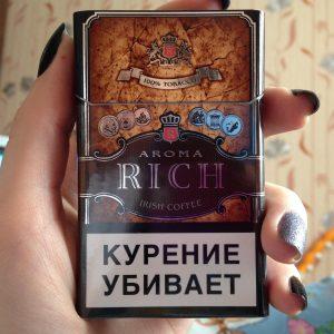 Сигареты Ричмонд