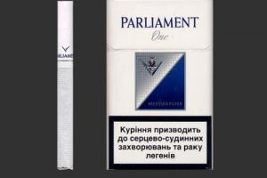 "Сигареты ""Parliament One"""