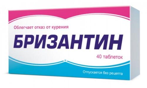 Препарат от курения Бризантин