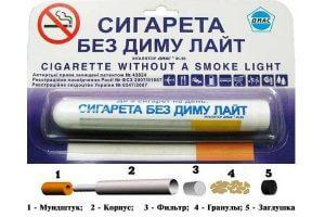 Сигареты Диас