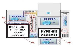 Предупреждение о вреде на пачках сигарет
