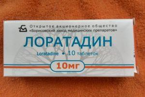 Назначение Лоратадина при аллергии на табачный дым