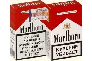 """Сигареты """"Marlboro Red"""""""