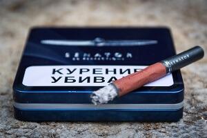 Упаковка сигарет Сенатор