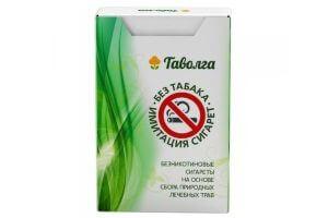 Травяные сигареты для отказа от курения