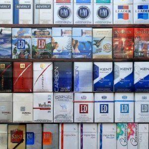 Многообразие сигарет